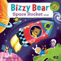 비지 베어(Bizzy Bear) 우주 로켓