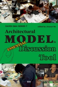 Architectural Model is disscussion Tool
