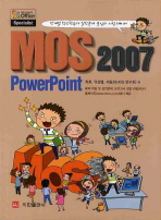 POWER POINT(MOS 2007)