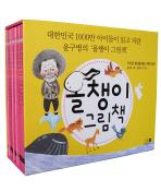올챙이 그림책 세트. 6: 가치관 형성을 돕는 책