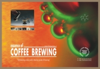 Essence of Coffee Brewing (에센스 오브 커피 브루잉)