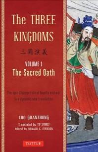 The Three Kingdoms, Volume 1