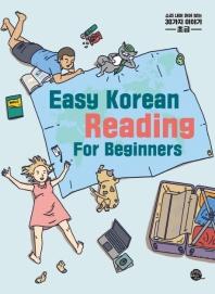 Easy Korean Reading For Beginners