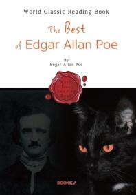 '에드거 앨런 포' 베스트 단편집 : The Best of Edgar Allan Poe (영어 원서)