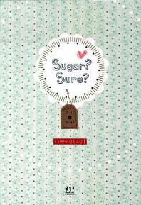 Sugar Sure