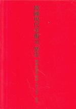 한국미술사사전 1945-1961 한국현대미술의 역사