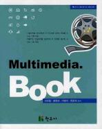 MULTIMEDIA. BOOK