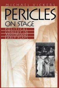 Pericles on Stage