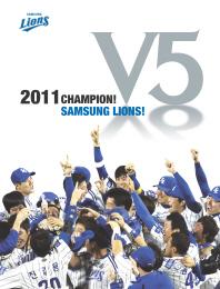 Champion V5 Samsung Lions(2011)