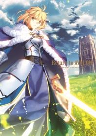 Return to Avalon: 타케우치 타카시 Fate Art Works 일러스트 화집