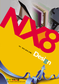 NX8 Design
