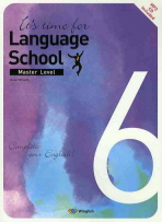 ITS TIME FOR LANGUAGE SCHOOL. 6