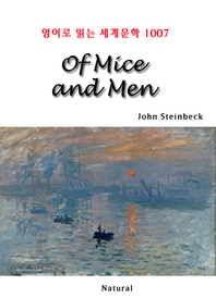 Of Mice and Men (영어로 읽는 세계문학 1007)