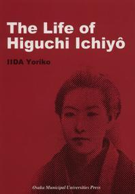 THE LIFE OF HIGUCHI ICHIYO