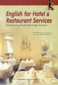 ENGLISH FOR HOTEL & RESTAURANT SERVICES