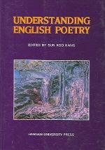 UNDERSTANDING ENGLISH POETRY
