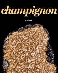 버섯(champignon)