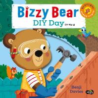 비지 베어(Bizzy Bear) DIY 하는 날