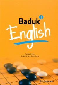 Baduk English. 1
