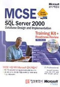 MCSE SQL SERVER 2000 DATABASE DESIGN AND IMPLEMENTATION(70-229)