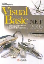 VISUAL BASIC NET 2005