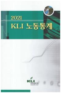 2021 KLI 노동통계