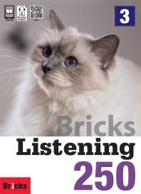 Bricks Listening 250. 3