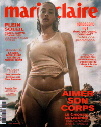 MARIE CLAIRE(FRANCE)(2021년 8월)