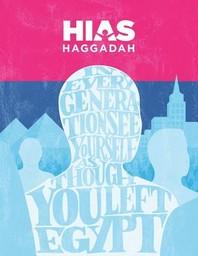 HIAS Haggadah