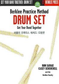 버클리 프랙티스 메써드: 드럼셋 (CD포함)