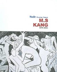 NUDE DRAWING CROQUIS