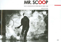 MR SCOOP(미스터 스쿠프)