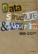 DATA STUCTURE & ALGORITHM WITH C/C++