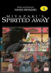 Spirited Away Film Comic, Vol. 4, Volume 4