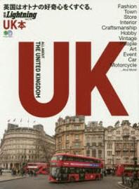 UK本 ALL ABOUT THE UNITED KINGDOM 優雅でエキサイティングな紳士の國へようこそ.