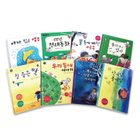 초등학교 국어 교과서 수록 도서 세트(저학년1~2학년 용)