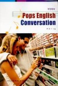 POPS ENGLISH CONVERSATION