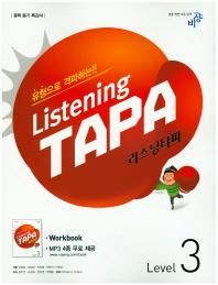 Listening TAPA Level. 3