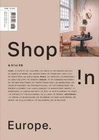 숍 인 유럽(Shop !n Europe)
