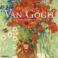 Van Gogh Art 2022 Wall Calendar
