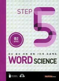 Word Science. 5