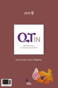 말씀대로 믿고 살고 누리는 큐티인(QTIN)(English)(2019년 9월호)[POD]