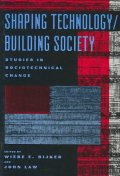 Shaping Technology / Building Society