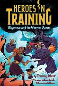 Alkyoneus and the Warrior Queen, Volume 17