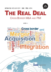 The Real Deal Cross Border M&A and PMI