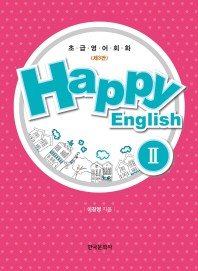 Happy English. 2