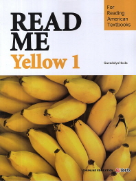 Read Me Yellow. 1