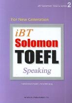 For New Generation iBT SOLOMON TOEFL Speaking