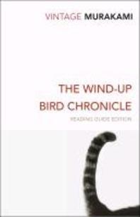 Wind-Up Bird Chronicle