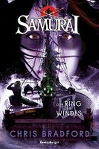 Samurai, Band 7: Der Ring des Windes